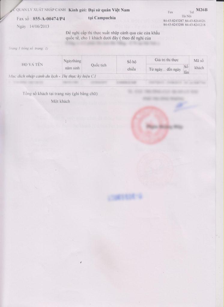 Us visa application form download pdf